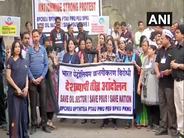 Bharat Petroleum Refinery employees union supports all India strike on Wednesday [Photo/ANI]