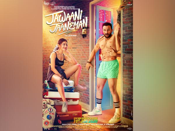A poster of Saif Ali Khan starrer 'Jawaani Jaaneman'