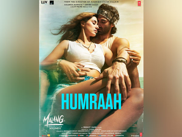 Poster of the song 'Humraah' (Image courtesy: Instagram)