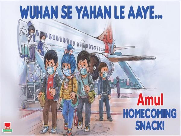 Amul cartoon (Photo: Amul Twitter)