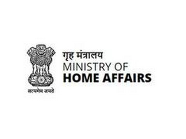 Ministry of Home Affairs (File photo)