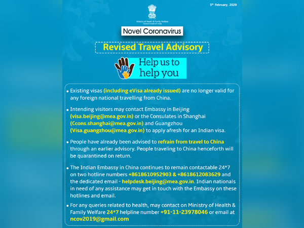 Revised travel advisory by the MOH