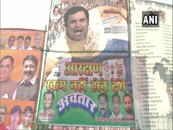 Poster with Congress leader Rahul Gandhi's picture and 'Aarakshan khatm nahi hone denge avtaar' written on it, put by party's local leaders, in Patna. [Photo/ANI]