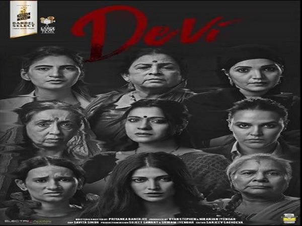 Poster of short-film 'Devi' (Image Source: Twitter)