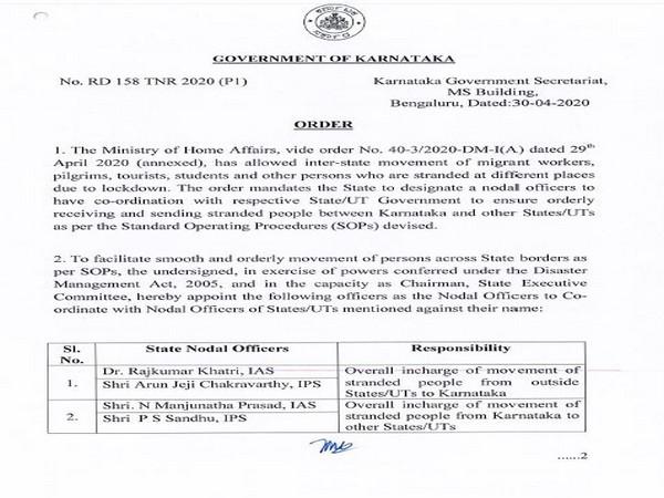 Karnataka Government's order