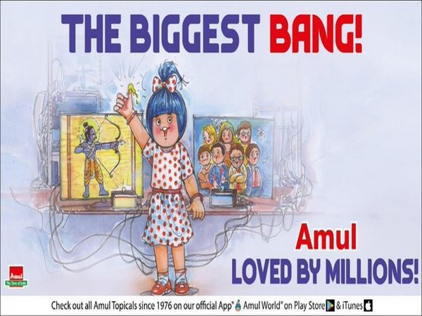 Amul's new doodle dedicated to Ramayan (Image Source: Twitter)
