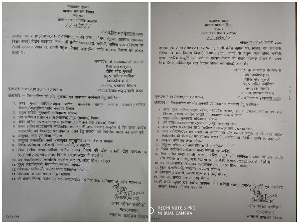 Orders by Madhya Pradesh administration.