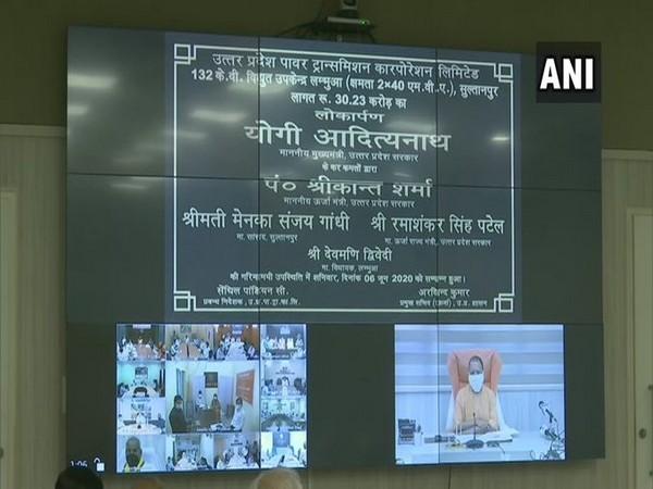 Uttar Pradesh Chief Minister Yogi Adityanath inaugurated sub-stations of Uttar Pradesh Power Transmission Corporation Limited on Saturday (Photo/ANI)