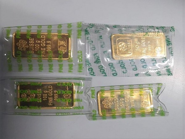 CISF detects 4 gold bars at IGI.