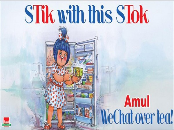 Amul's new doodle on ban of 59 Chinese apps in India (Image Source: Twitter)