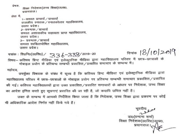 Directorate of Higher Education, Uttar Pradesh refutes media reports of banning use of mobile phones in college premises across the state.