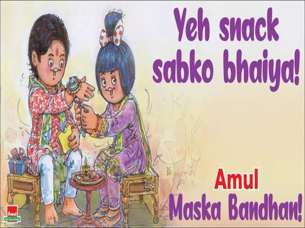 Amul's doodle celebrating Raksha Bandhan (Image Source: Twitter)