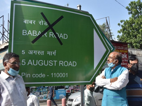 """Goel posted a picture with """"Babar Road"""" name crossed out from the signboard. (Pic credit: Vijay Goel's Twitter)"""