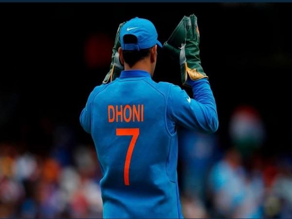 Wicket-keeper batsman MS Dhoni (file image)
