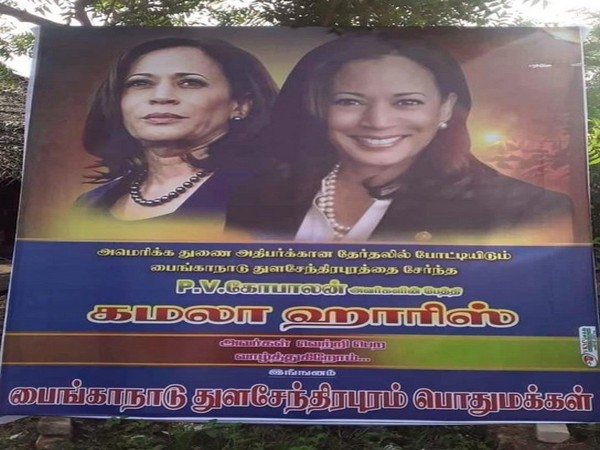 Poster shared by Meena Harris with a text reading PV Gopalan's granddaughter is victorious
