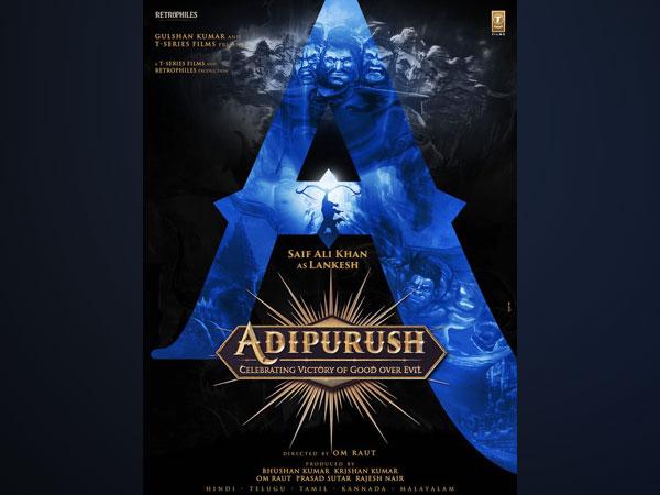 New poster of 'Adipurush' featuring Saif Ali Khan as Lankesh (Image Source: Twitter)