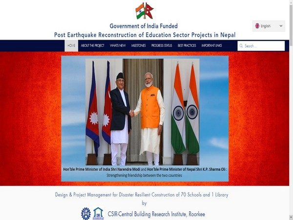 The homepage of Nepal's post earthquake reconstruction of education sector projects website. (Photo credit: India in Nepal twitter)