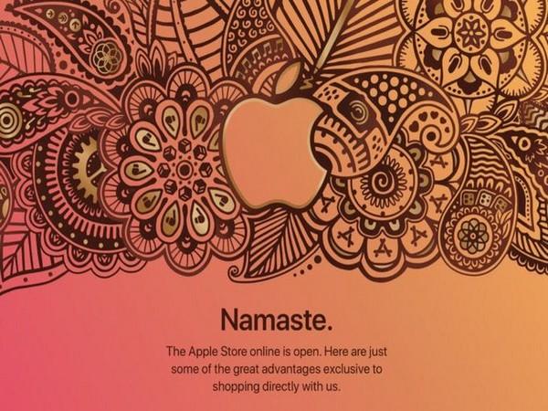Apple Online Store (Image courtesy: Twitter)