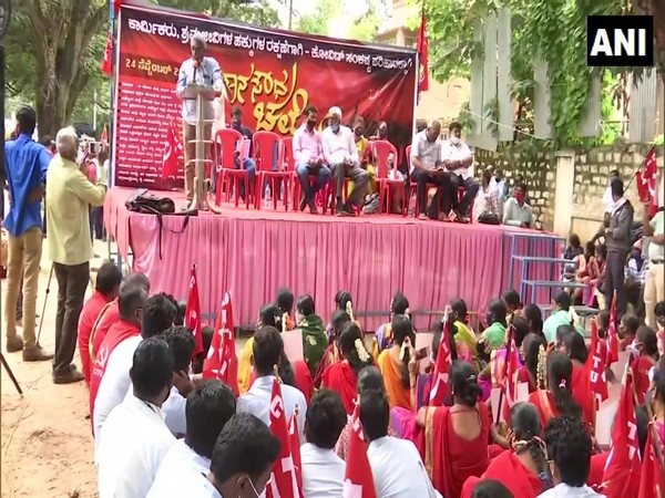 CITU protests in Bengaluru against labour reform bills passed by parliament. [Photo/ANI]