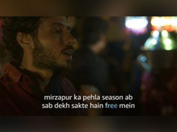 A still from the famous show 'Mirzapur' (Image Source: Twitter)