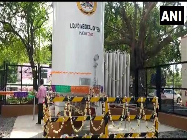 Liquid Oxygen tank installed at Dharwad Civil Hospital (Photo/ANI)