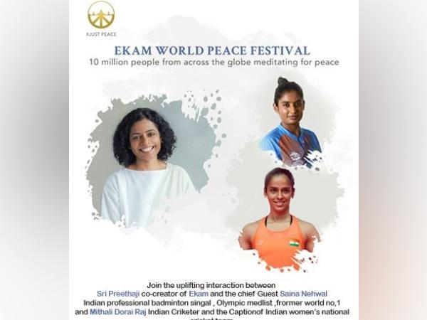 Ekam World Peace Festival
