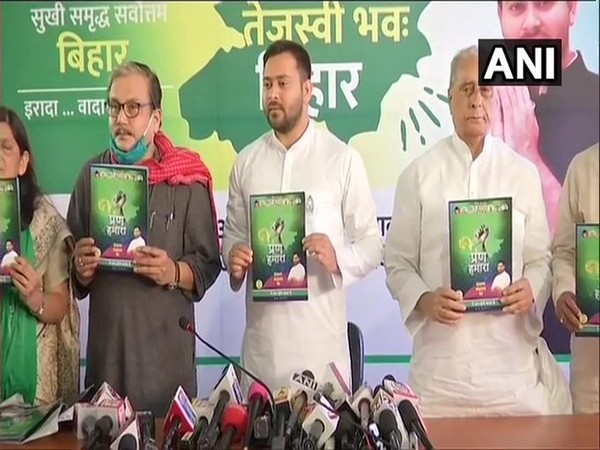 Rashtriya Janata Dal (RJD) leader Tejashwi Yadav released the party manifesto in Patna (Photo/ANI)