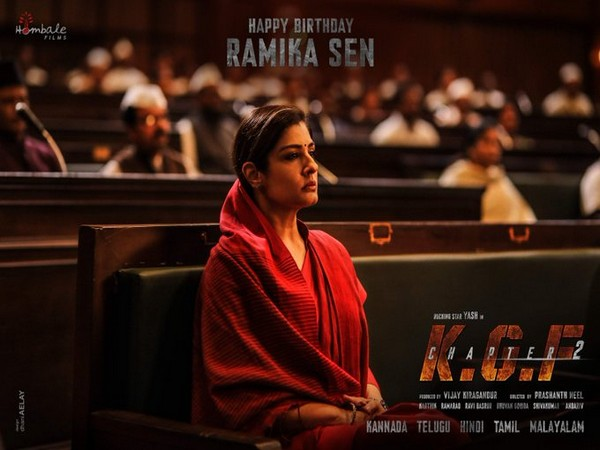 Character poster of Raveena Tandon from 'KGF: Chapter 2' (Image Source: Twitter)