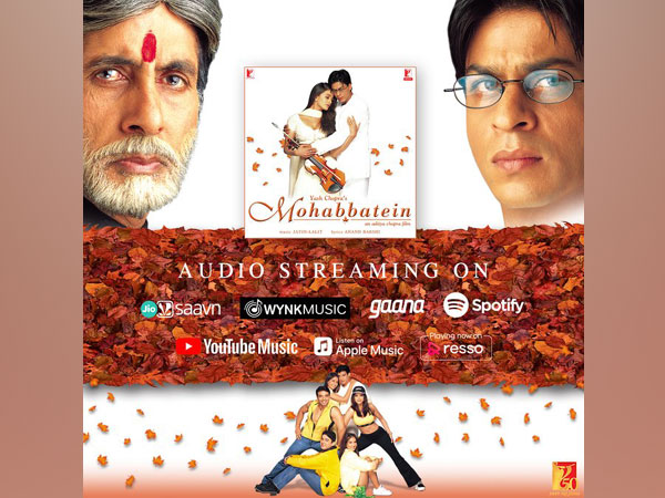 Poster of the film shared by Amitab Bachchan (Image courtesy: Twitter)