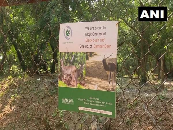 Bhubaneswar's Nandankanan Zoological Park has started an animal adoption programme. [Photo/ANI]
