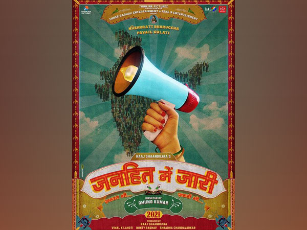 First look poster of film 'Janhit Mein Jaari' (Image Source: Instagram)