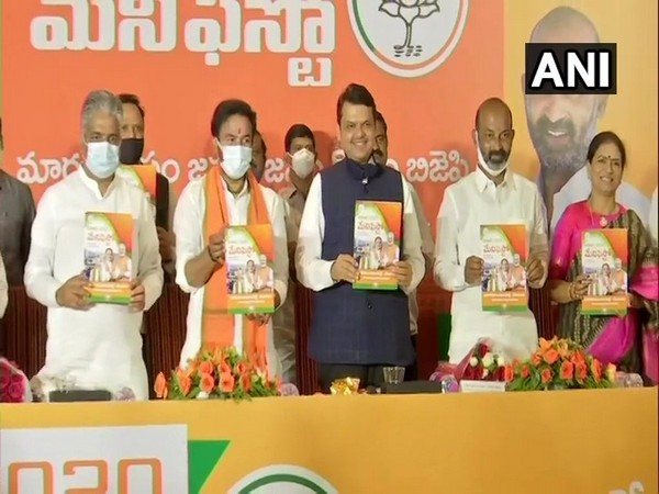 BJP released manifesto for upcoming Greater Hyderabad Municipal Corporation elections.