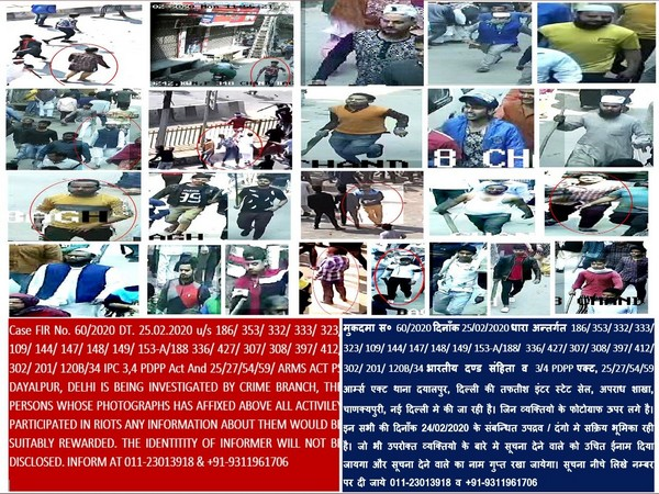 Delhi Police has released pictures of 20 accused in NE Delhi violence case [Photo/Delhi Police]