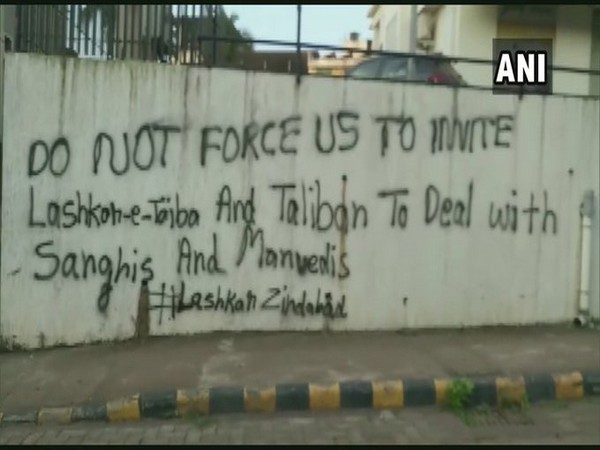 Graffiti supporting terror groups Lashkar-e-Taiba and Taliban seen on a wall in Mangaluru. (Photo/ANI)