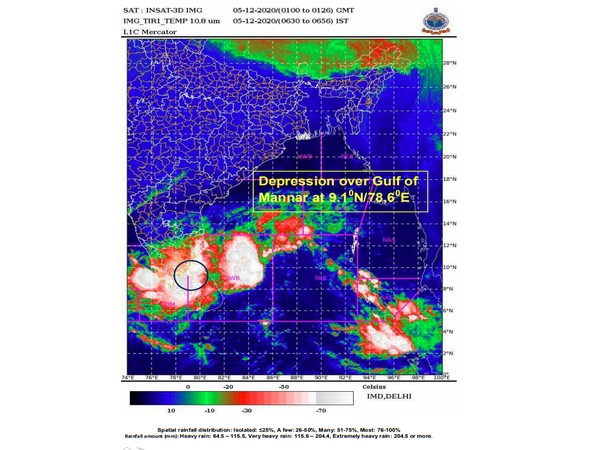 Cyclone Burevi continued to hover over the Gulf of Mannar near Rameswaram. (Photo: IMD)