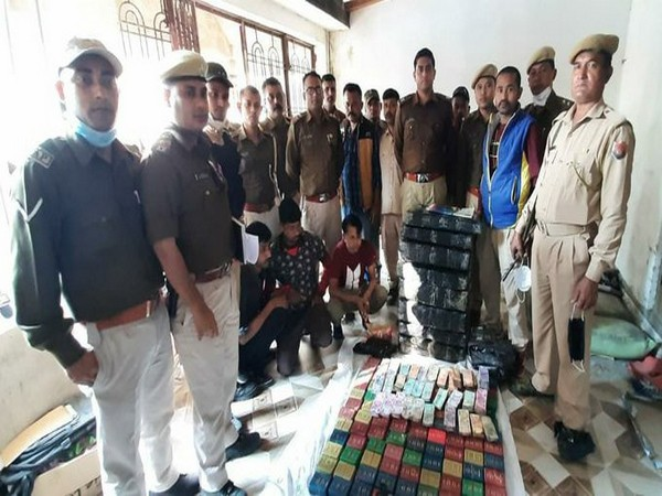Nagaon Police team seized 2.076 Kg of suspected to be Heroin (Photo/ANI)