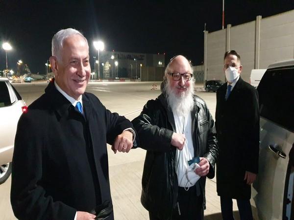 Israel Prime Minister Benjamin Netanyahu with Jonathan Pollard.