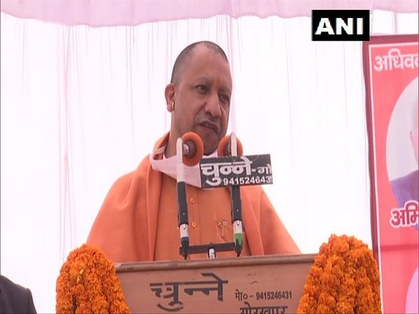 UP CM Yogi Adityanath (Photo/ANI)