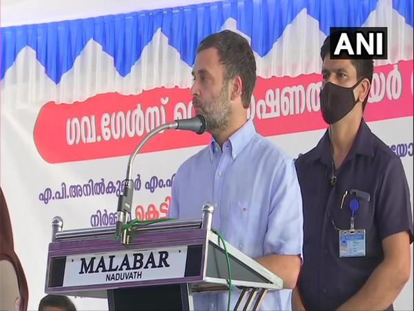 Congress leader Rahul Gandhi at the event in Vandoor. (Photo/ANI)