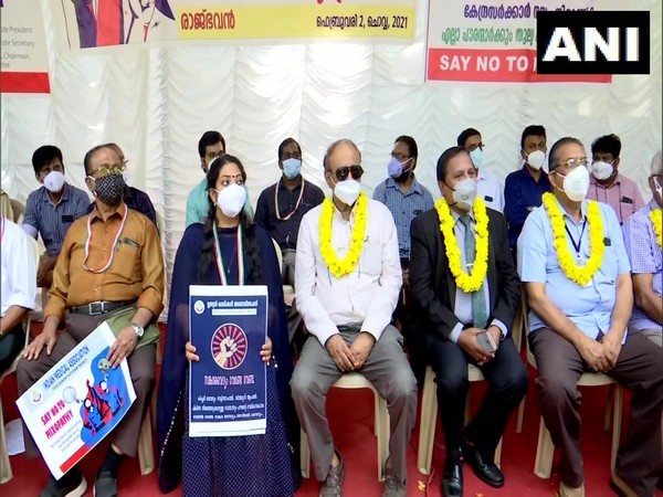 Members of the Indian Medical Association at the protest in Thiruvananthapuram. (Photo/ANI)