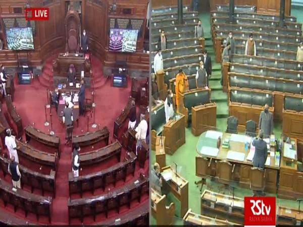 Rajya Sabha Proceedings on Thursday (Photo- RSTV)