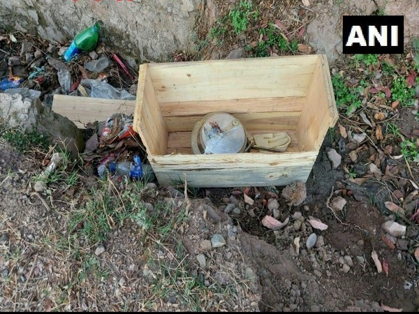 Suspicious object found near J-K's Rajouri (photo/ANI)