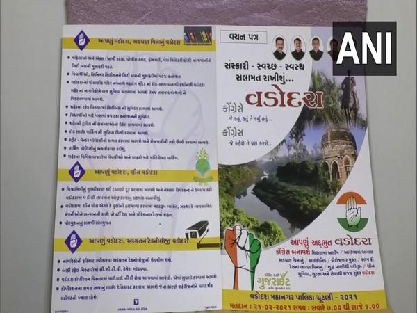 Vadodara Congress Manifesto (Photo/ANI)