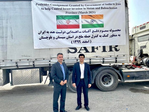 The consignment reached Chabahar Port and was handed over to Plant Protection Organization, the Iran government on March 18, 2021.