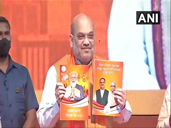 Union Home Minister Amit Shah launching poll manifesto (Photo/ANI)