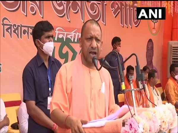 Uttar Pradesh Chief Minister Yogi Adityanath in Jalpaiguri (Photo/ANI))
