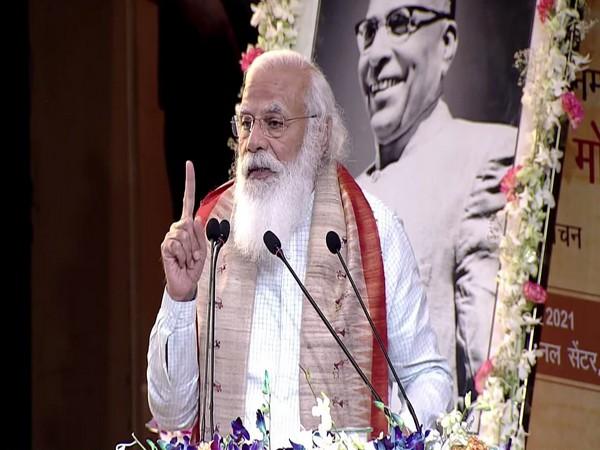 Prime Minister Narendra Modi (Photo/10cric login)