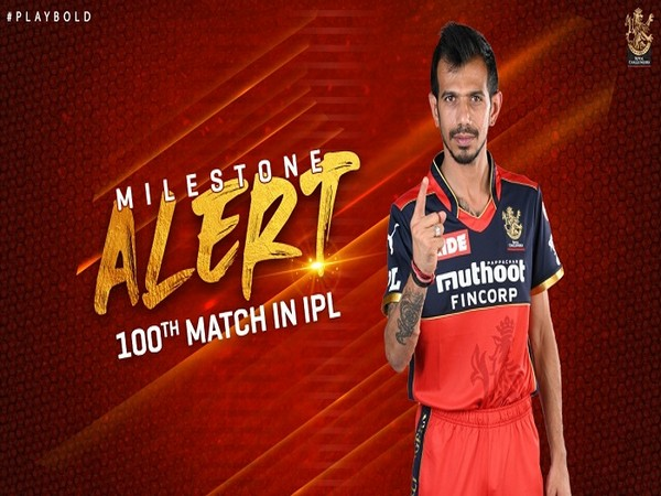 RCB spinner Yuzvendra Chahal (Photo/RCB Twitter)