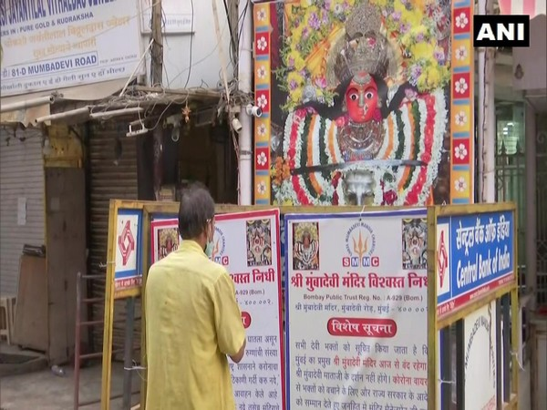 Visual from outside Mumba Devi Temple in Mumbai. (Photo/ANI)