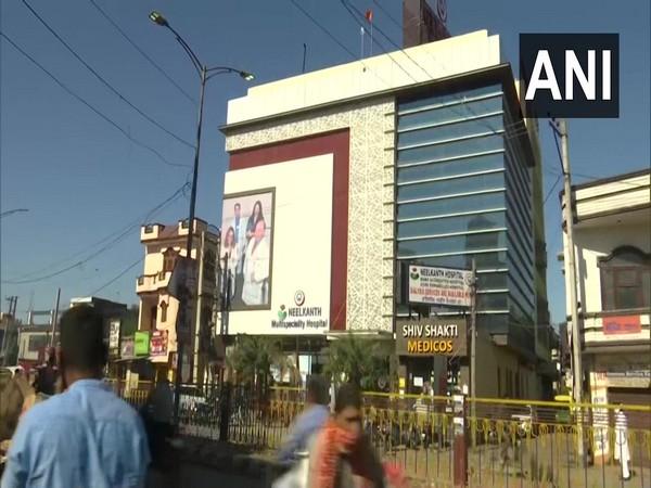 Neelkanth Hospital, Amritsar (Photo/ANI)